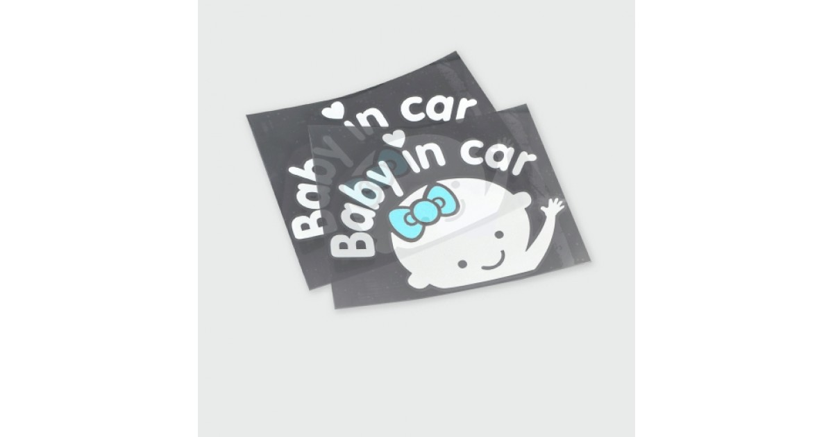 Car Decal Sticker